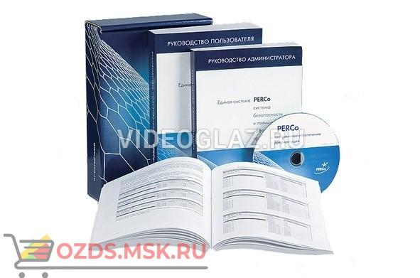 PERCo-S20-Модуль распознавания и извлечения данных из документов Программное обеспечение PERCo