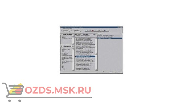 Семь печатей TSS-2000 Office (Single) ПАК СКУД TSS-2000