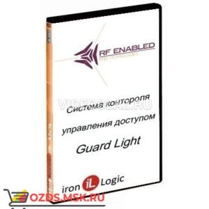 IronLogic Лицензия Guard Light - 1250L ПО