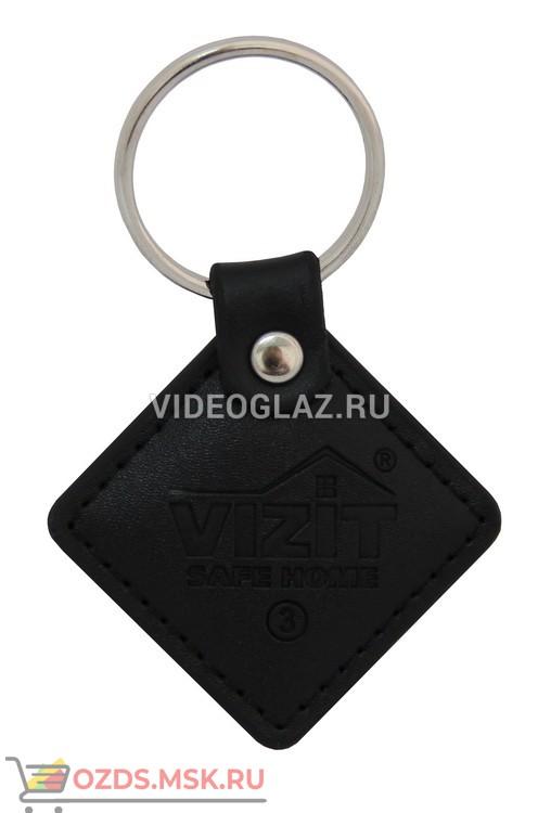 VIZIT-RF2.2 black Брелок Proximity