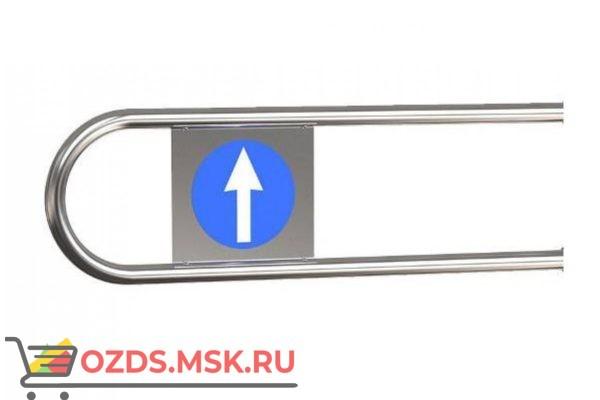 Ростов-Дон Дуга К11 (левая) 25 L=700 мм Дополнительное оборудование