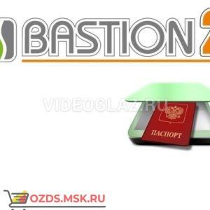 ELSYS Бастион-2-Паспорт ПАК СКУД