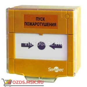 Smartec ST-ER115D-YL Извещатели пожарные ручные