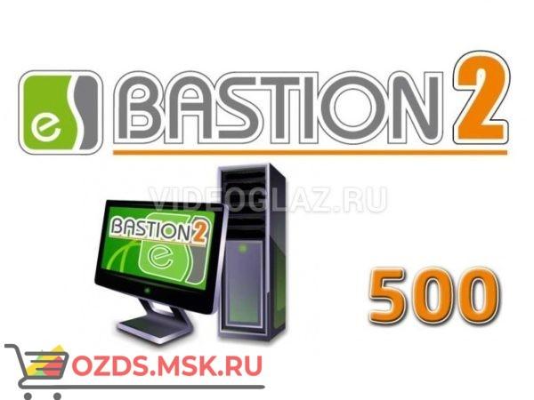 ELSYS Бастион-2-Сервер 500 ПАК СКУД