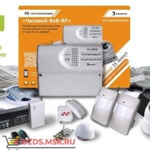 3G MMS Сигнализация ИПРо Беспроводной комплект ПРОФИ (УТ000001707) Комплект охранной сигнализации с камерой