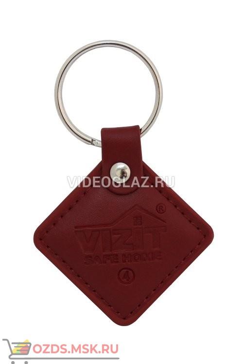 VIZIT-RF3.2 red Брелок Proximity