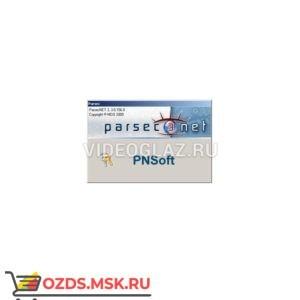 Parsec PNSoft08-PNSoft32 ПАК PARSEC 3.0