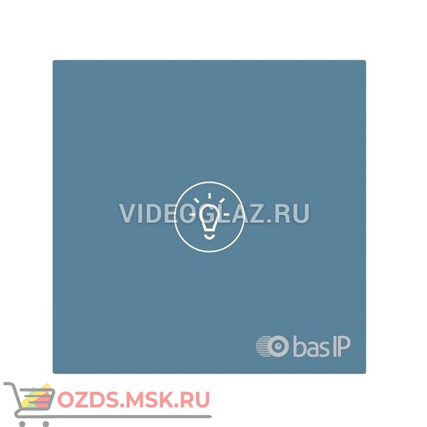BAS-IP SH-73 синий Система Умный дом
