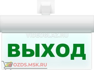 Арсенал безопасности Молния-24 Ultra (Выход) Табло