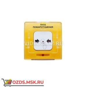 Рубеж УДП 513-11 Пуск пожаротушения желтый Извещатели пожарные ручные