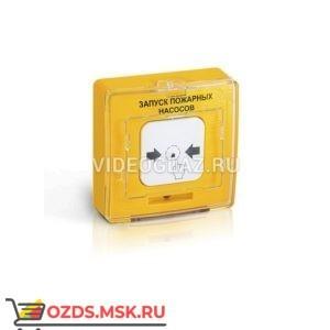 Рубеж УДП 513-11(прот. R3)Пуск пожаротушения, цвет желтый Извещатели пожарные ручные