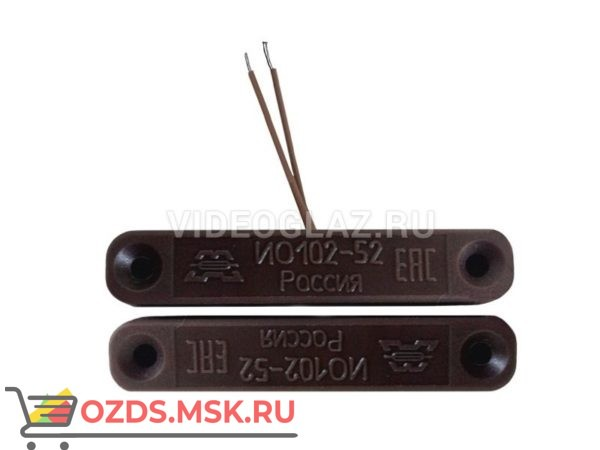 Магнито-контакт ИО 102-52 (коричневый)