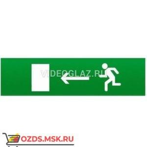 Арсенал безопасности Наклейка на Молнии ГРАНД, AQUA Человек влево в дверь, зеленый фон (290 мм х 95 мм) Аксессуар для оповещателей