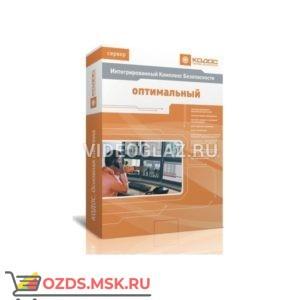 Комплект ПО ИКБ КОДОС Оптимальный Комплект программного обеспечения КОДОС