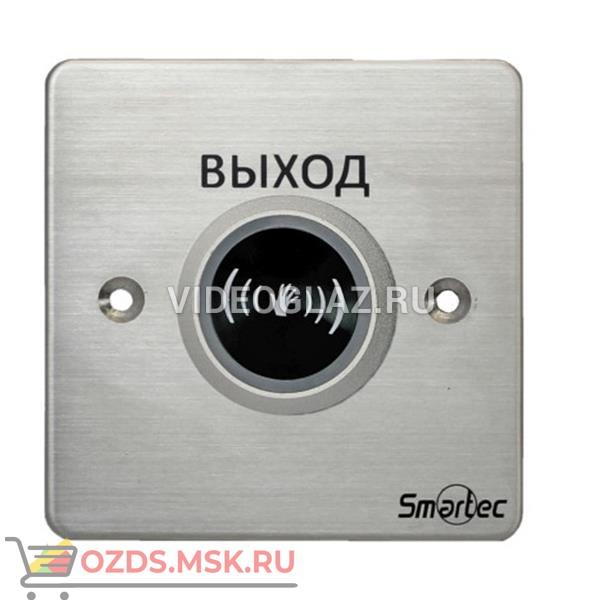 Smartec ST-EX132IR Кнопка выхода