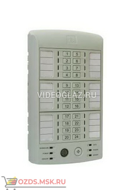 Сигма-ИС ППКОП Р-020-1 Прибор приемно-контрольный охранно-пожарный