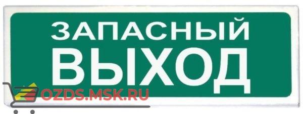Сибирский арсенал Призма-102 вар. 03 Запасный выход Табло
