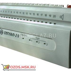 Радий Сигнал-20 Прибор приемно-контрольный охранно-пожарный