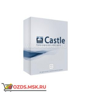 Castle Автопарк ПАК СКУД