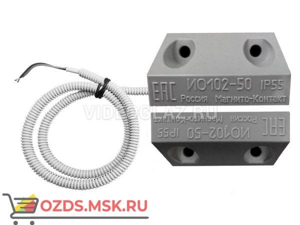 Магнито-контакт ИО 102-50 Б2П (2) (серый)
