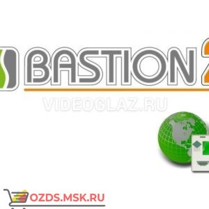 ELSYS Бастион-2-Web-заявка (исп.Unlim) ПАК СКУД