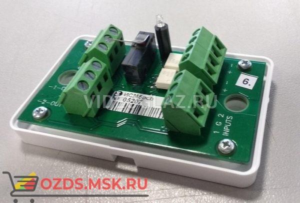 Сигма-ИС ИСМ5 Рубикон Прибор приемно-контрольный охранно-пожарный