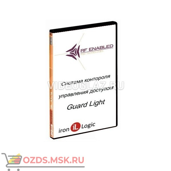 IronLogic Лицензия Guard Light - 51000L ПО