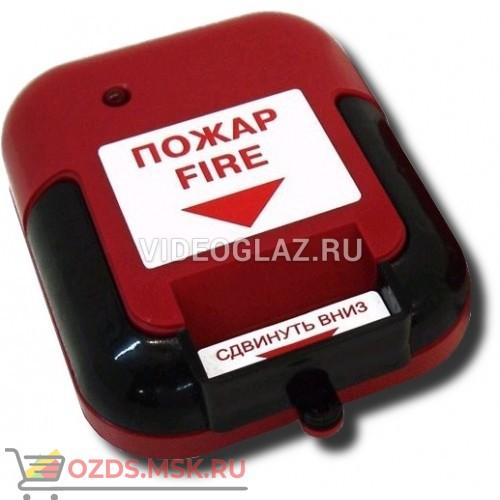 Арсенал безопасности ИР-1 красный Извещатели пожарные ручные