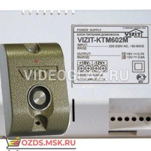 VIZIT-КТМ602M Контроллер для замка