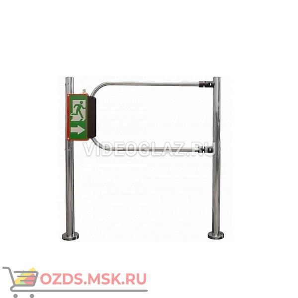 3V Комплект ограждения со стойками Антипаника с электромагнитной разблокировкой, 1,4 м Калитка
