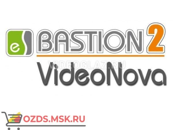 ELSYS Бастион-2-VideoNova ПАК СКУД
