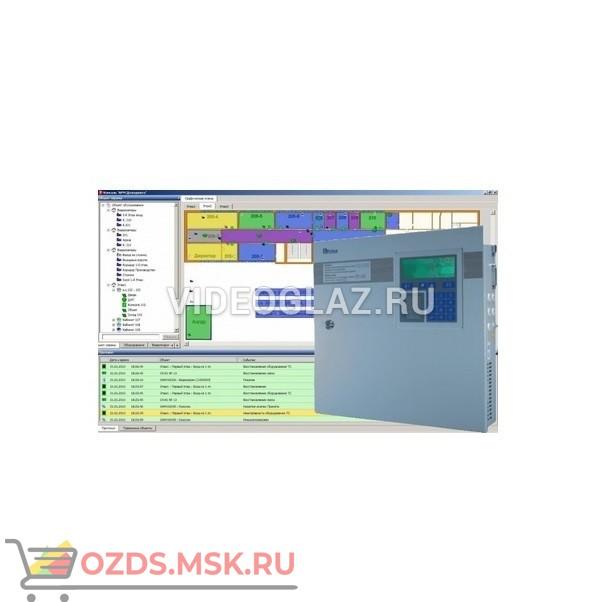 Сигма-ИС Лицензия Р-08-У.В.