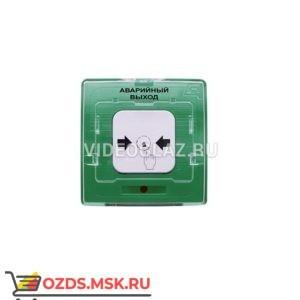 Рубеж ИР 513-10 исп1. (два сухих контакта) Аварийный выход (зеленый) Извещатели пожарные ручные