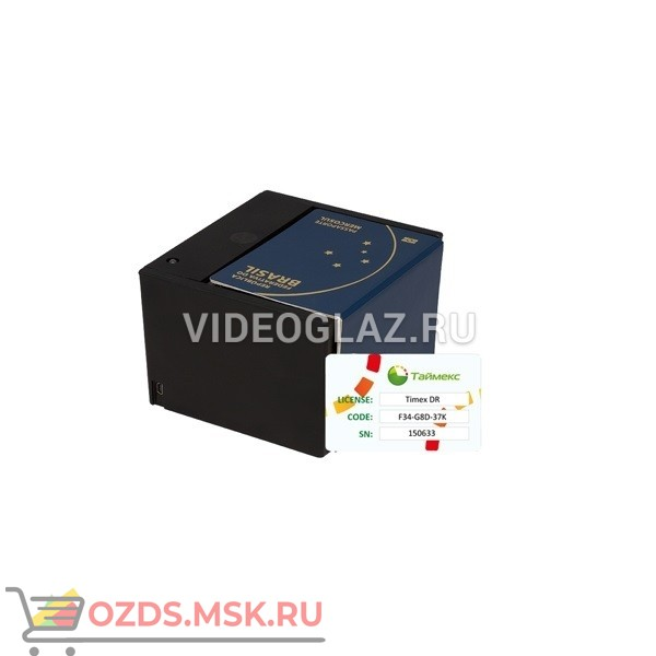 Smartec Timex DR Pack 1 ПАК СКУД