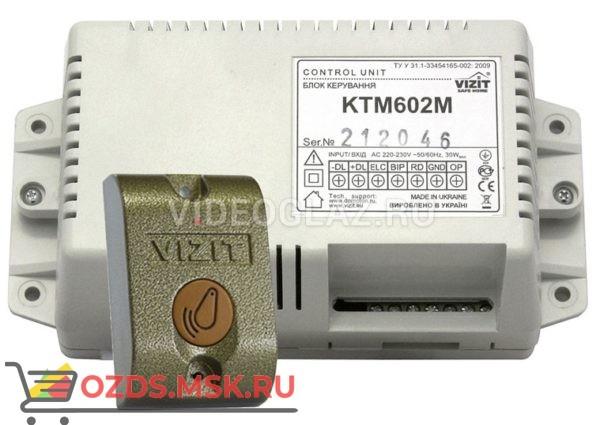 VIZIT-КТМ602R Контроллер для замка