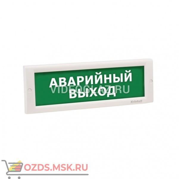 Электротехника и Автоматика КРИСТАЛЛ-24 НИ Выход Табло