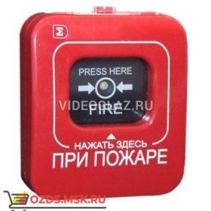 Сигма-ИС ИР-П исп.08 Извещатели пожарные ручные