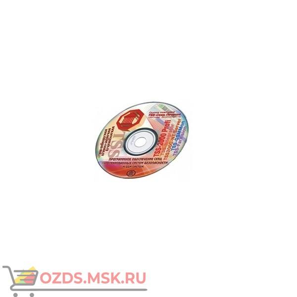Семь печатей Программный модуль расширения базовых функций TSS-2000 Ext06. Разблокировка дверей по расписанию. ПАК СКУД TSS-2000