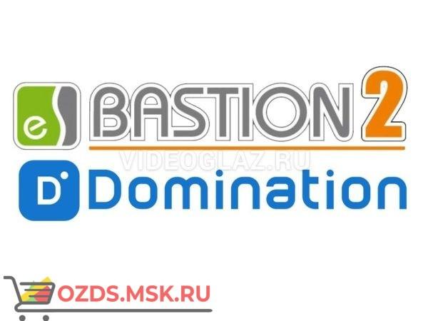 ELSYS Бастион-2-Domination ПАК СКУД