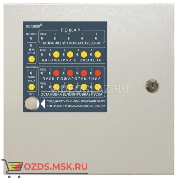 Октаграм FB2 Контроллер СКУД