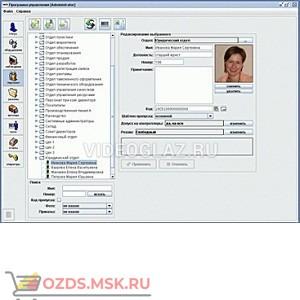 Sigur Модуль базовый на 50 идентификаторов-Малый офис (нерасширяемый)