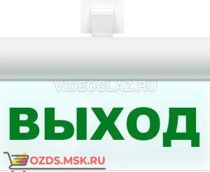 Арсенал безопасности Молния-220-РИП Ultra Выход Табло