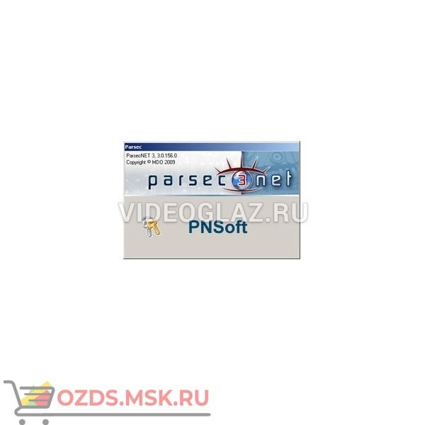 Parsec PNWinVV-PNSoftVV ПАК PARSEC 3.0