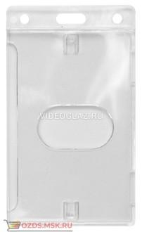Smartec ST-AC205VP Аксессуар для карт Proximity