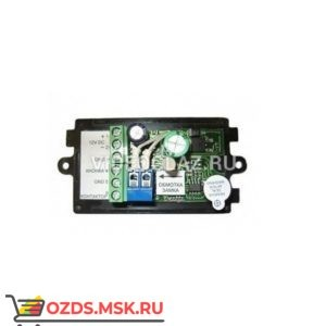 AccordTec ML-194.01 box Контроллер для замка