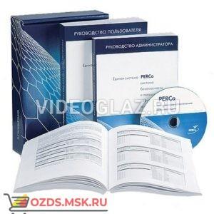 PERCo-SM05 Программное обеспечение PERCo