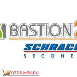 ELSYS Бастион-2 – Schrack (исп. 2500) ПАК СКУД
