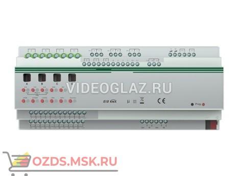 BAS-IP KA-20 Система Умный дом