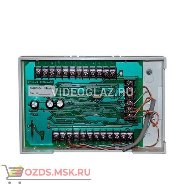 Сигма-ИС СКШС-04 К