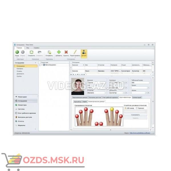 Smartec Timex Client ПАК СКУД